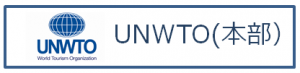 UNWTO New Icon bar