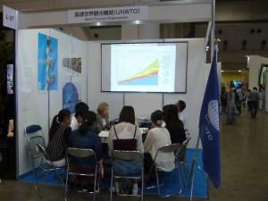 日本旅行業協会・松岡 マヤ氏