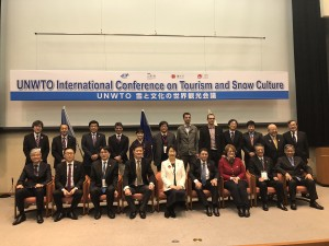 国際会議2