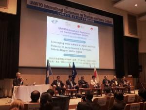 国際会議1